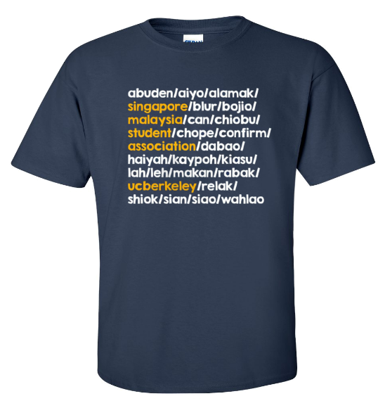 2015-2016 Shirt