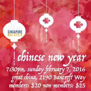 cny dinner poster-01
